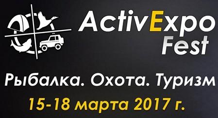 Компания Grand Way  на выставке ActivExpo Fest